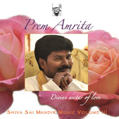 Prem Amrita - Album mp3 download