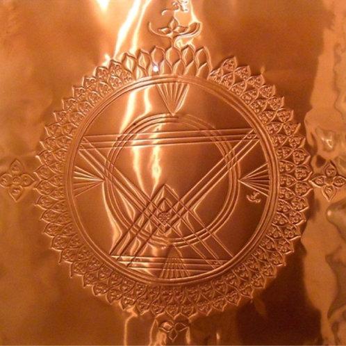 Sri Chakra Yantra - copper sheet 40 x 40 cm