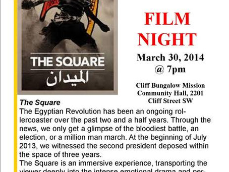 Movie Night Sunday, March 30, 2014, 7 pm
