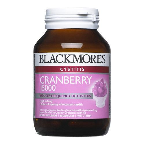 Cranberry 15000mg 60 Capsules