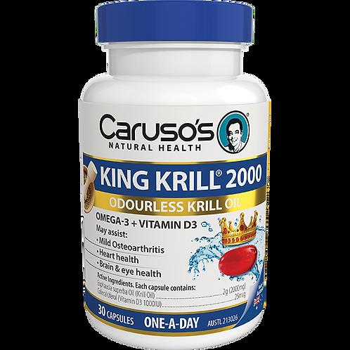 King Krill 2000mg 30 Caps