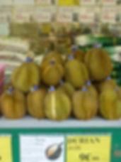 Alt-3 couleurs boisson (ruam mit) et aux graines séchées (sam bo luong, sâm bổ lượng, ching bo leung
