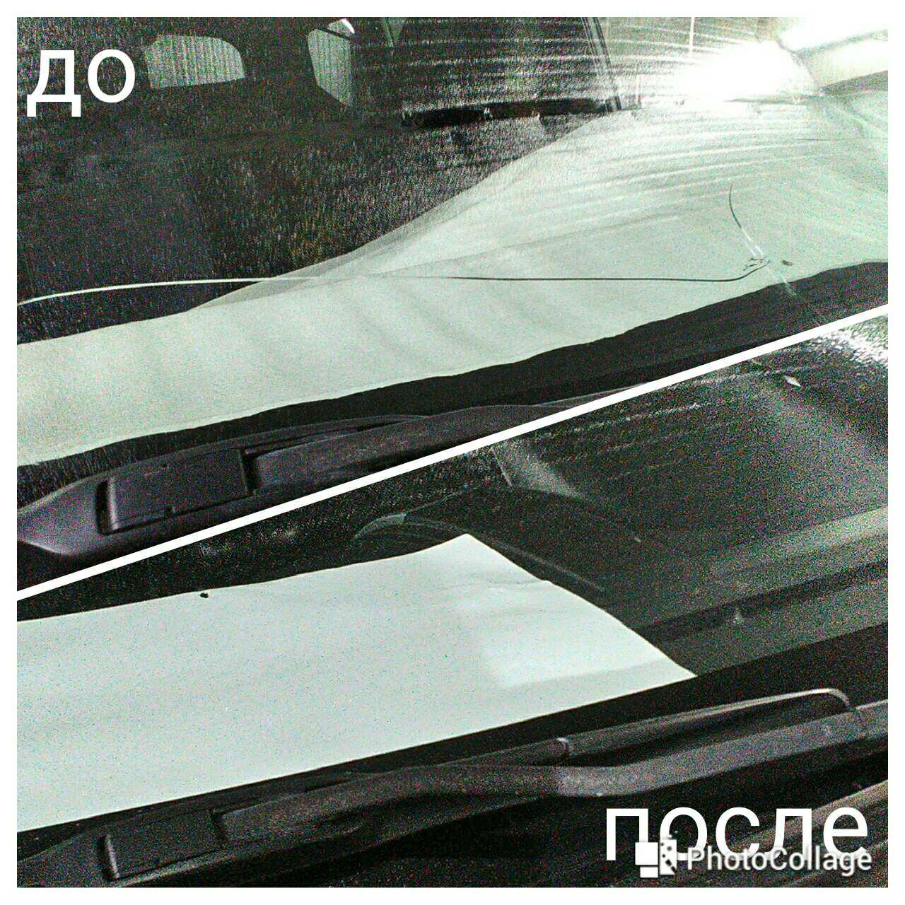 net-skolam.ru_3