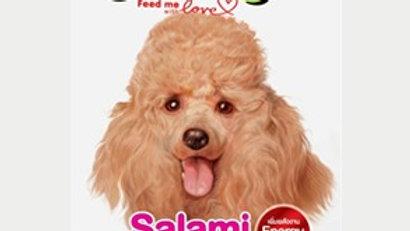 Jerhigh Salami Real Chicken Meat Dog Treat 70 g