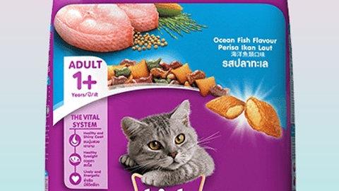 Whiskas Adult Ocean Fish Cat Food 3 kg