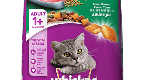 Whiskas Adult Tuna 1.2 kg