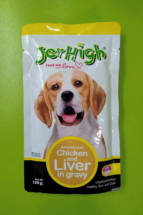 JerHigh Chicken and Liver in Gravy - Dog Wet Food