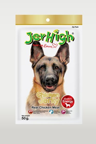 Jerhigh Chicken Jerky Sticks Dog Treat 70 gms