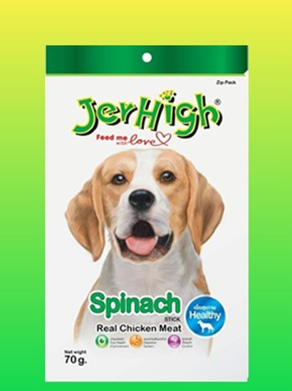 Jerhigh Spinach With Real Chicken Sticks Dog Treat 70 gms