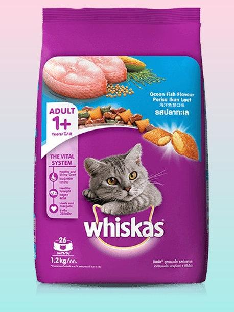 Whiskas Adult Ocean Fish Cat Food 1.2 kg
