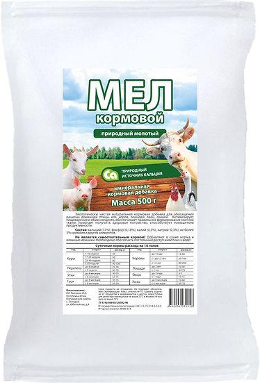 Мел кормовой природный молотый, уп. 1 кг