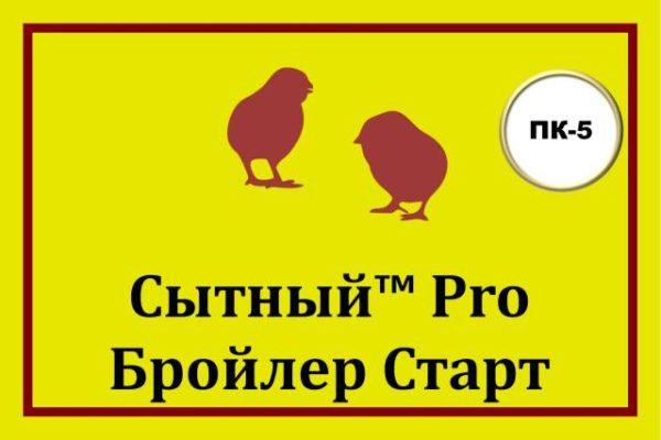 """Комбикорм PRO для бройлеров """"СТАРТ"""" с 7 по 28 день (25кг) г.Шуя"""