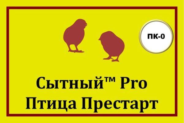 """Комбикорм PRO для всех видов """"ПРЕСТАРТ"""" до 7 дней (25 кг) г.Шуя"""
