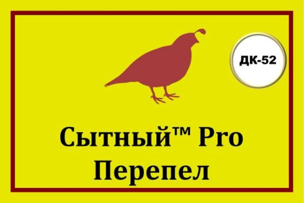 Комбикорм PRO для перепелов (25кг) г.Шуя