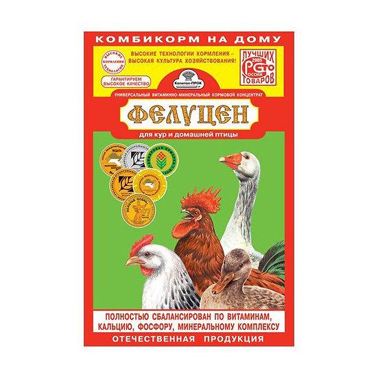 УВМКК Фелуцен П2 для сельскохозяйственной птицы порошок (1кг)
