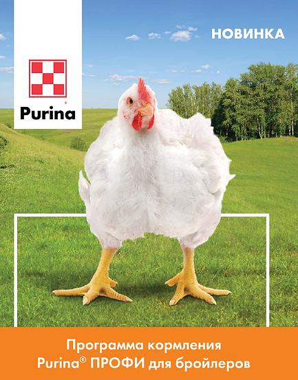 "Комбикорм ""Стартер"" для бройлеров PURINA (25 кг)"