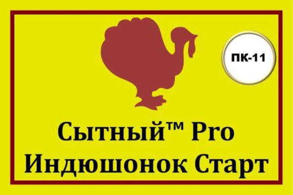 "Комбикорм ""Шуя"" Сытный PRO индюшонок старт 1-8 нед. 25 кг."