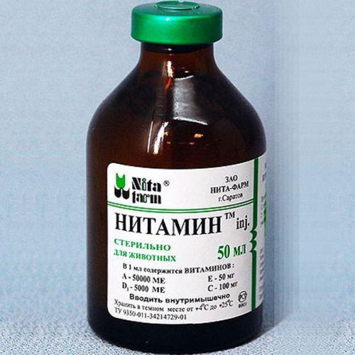 Нитамин OR (50мл)