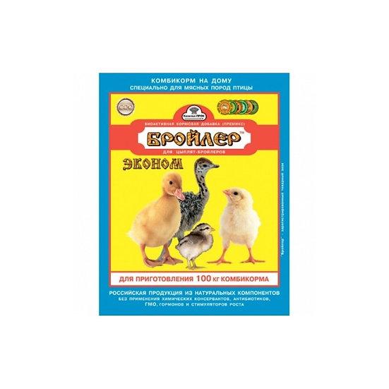 Премикс Бройлер для цыплят-бройлеров Эконом (500г)