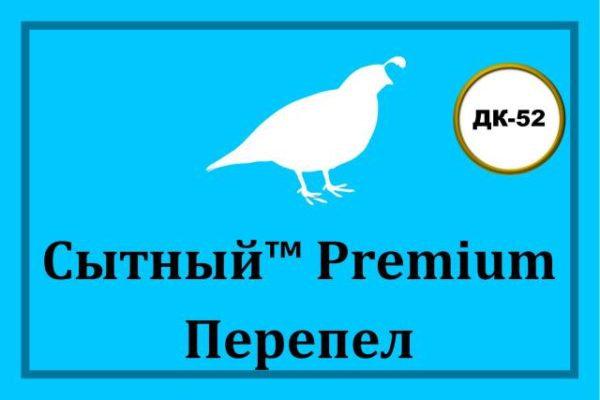 Комбикорм для взрослых перепелов ПРЕМИУМ (30кг) г.Шуя