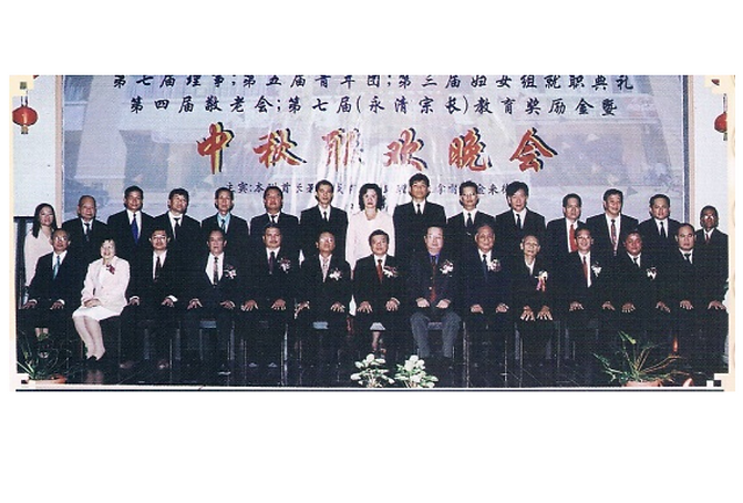 XUBTU 2004 Committee Canva.png