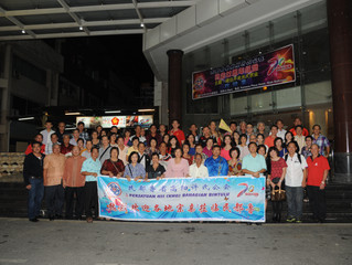 XU Bintulu Celebrates 20TH Anniversary Events