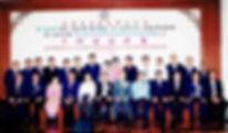 XUBTU 2002 Committee.jpg