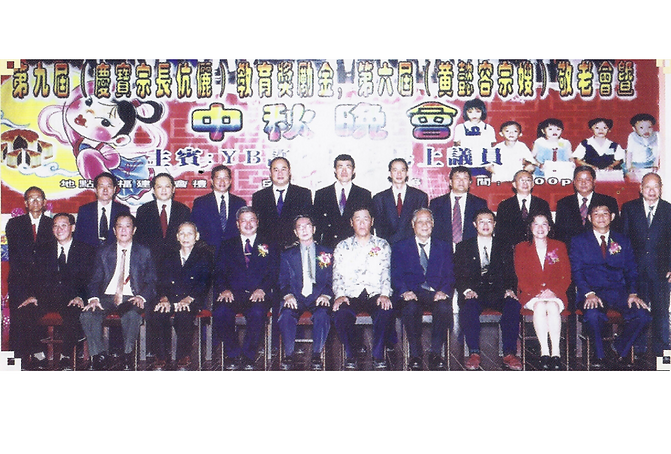 XUBTU 2006 Committee Canva.png