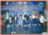 XUBTU2008第一届乐龄