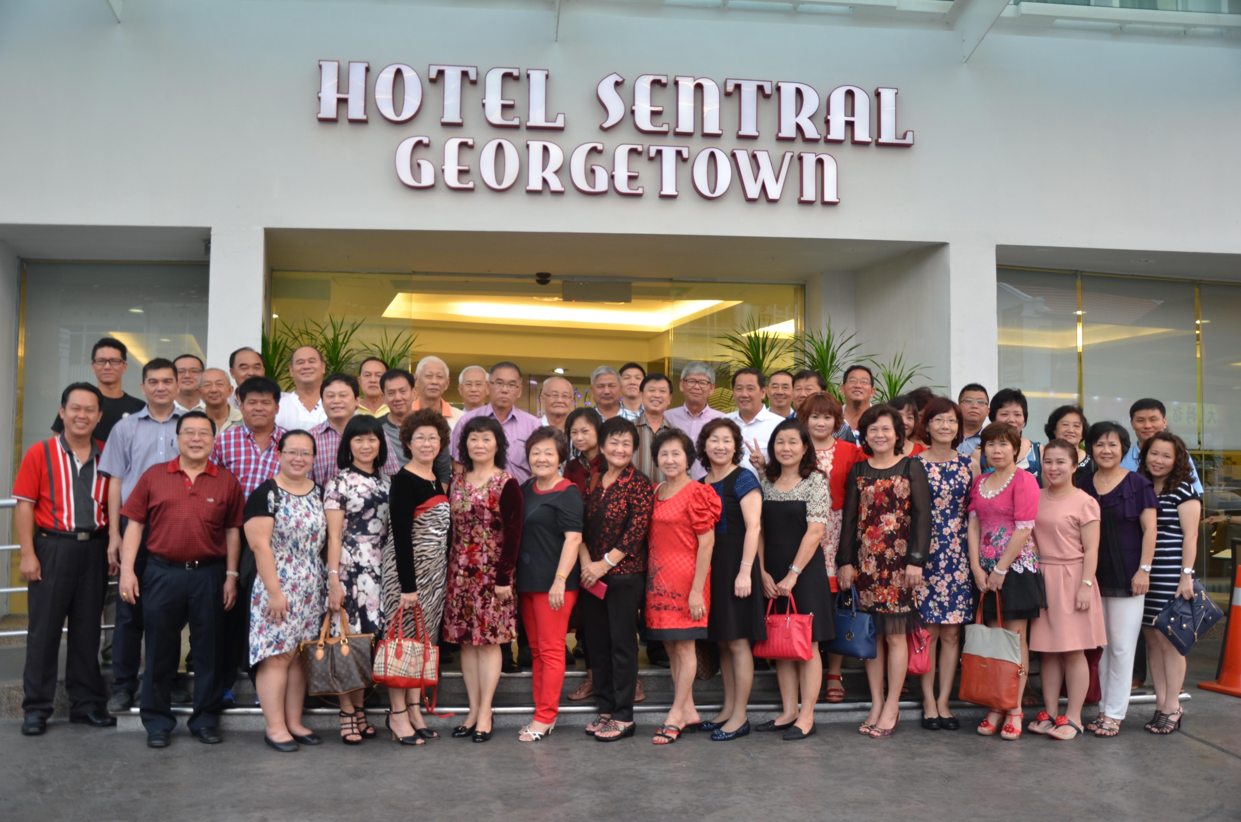 第九届马来西亚许氏联合总会大山脚