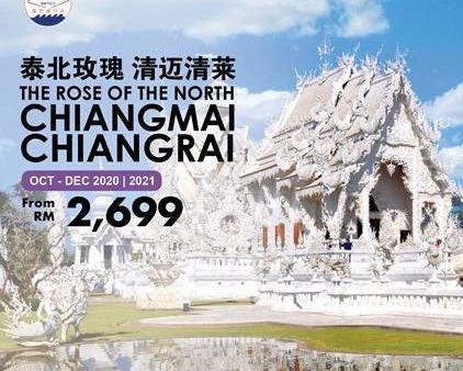 Chiangrai Chiangmai.jpeg
