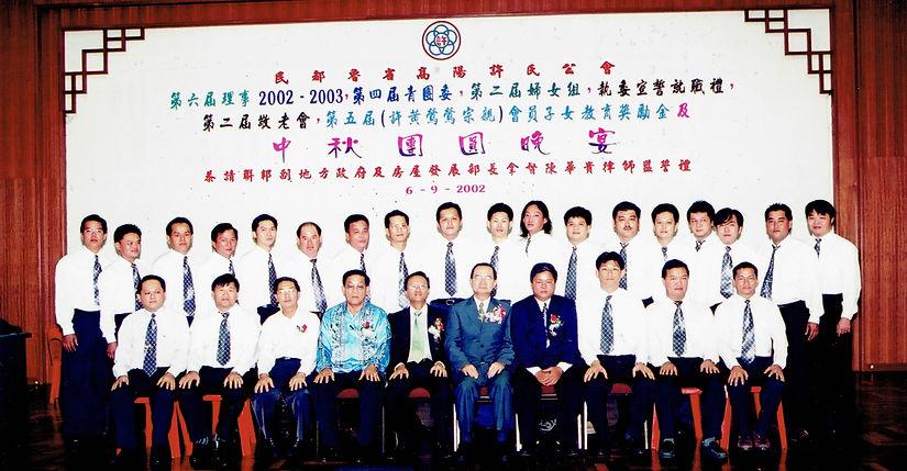 XUBTU 2002 Youth.jpg