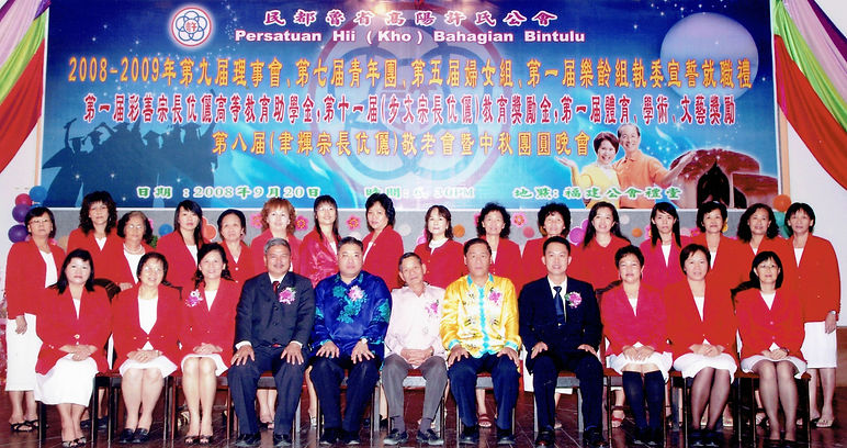 XUBTU 2008 Women Installation.jpg
