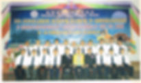 XUBTU2008第七届青年团