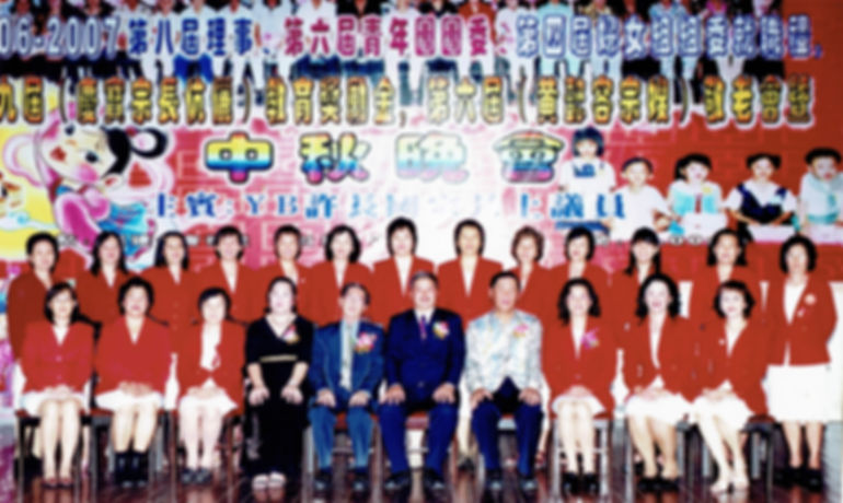 XUBTU 2006 Installation Women.jpg