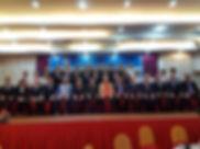 XUBTU 2016理事會