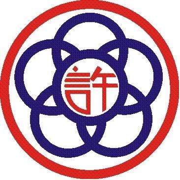 XU Logo.jpg