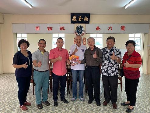 MAXU 2019 09 East Malaysia Visiting 33.j