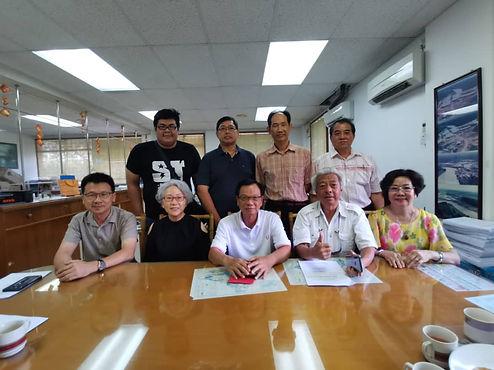 MAXU 2020 01 Sandakan Committee.jpeg