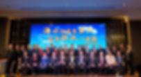 MAXU 2019 2020 Committee.jpg