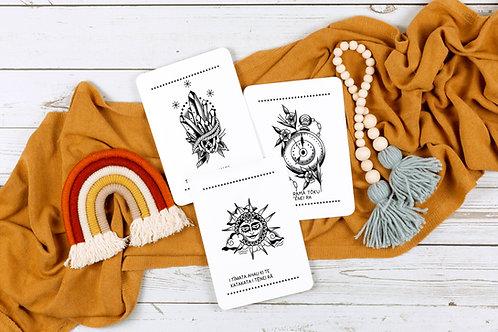 Pepi Milestone Cards