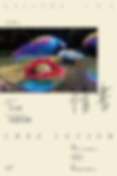 毛毡展海报2.jpg