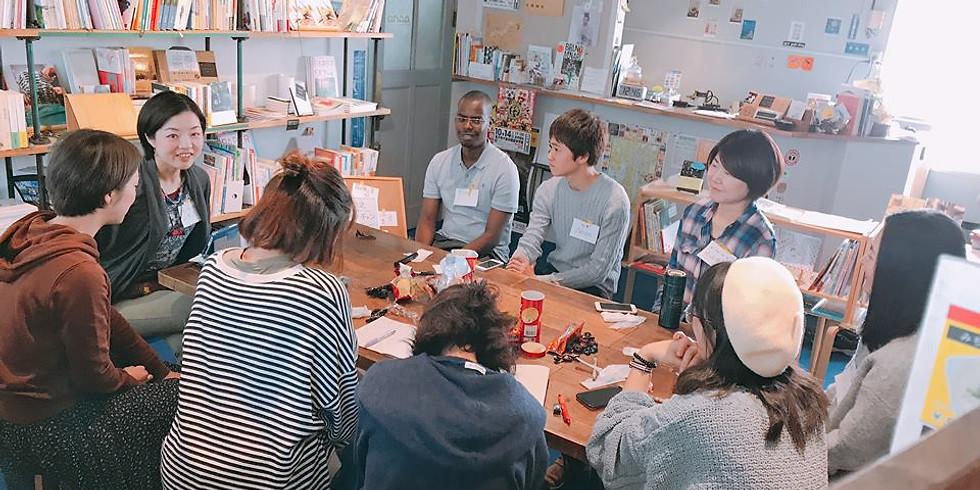 国際交流カフェ♪  by日本語コーチはなまる