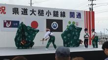 ただいまバスツアーin大槌~県道大槌小鎚線開通式に行こう~を開催しました