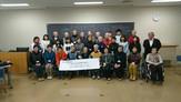 2月28日に「ただいまバスツアーin岩手県立大学」を開催しました。