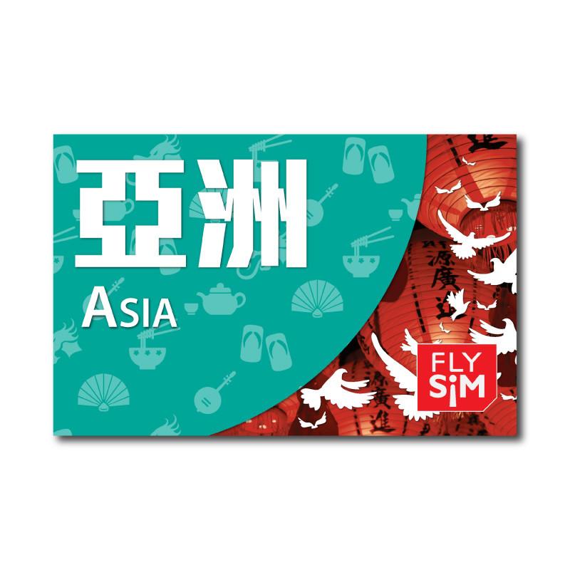 亞洲上網卡