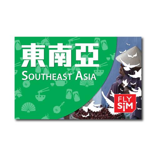 東南亞上網卡