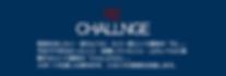 スクリーンショット 2020-04-28 14.34.26.png