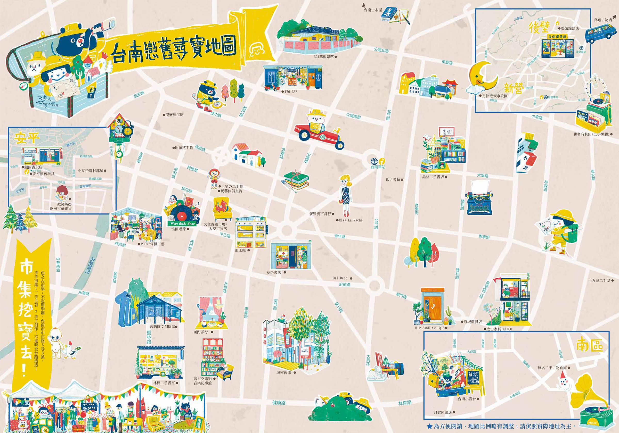 台南戀舊尋寶地圖-地圖頁