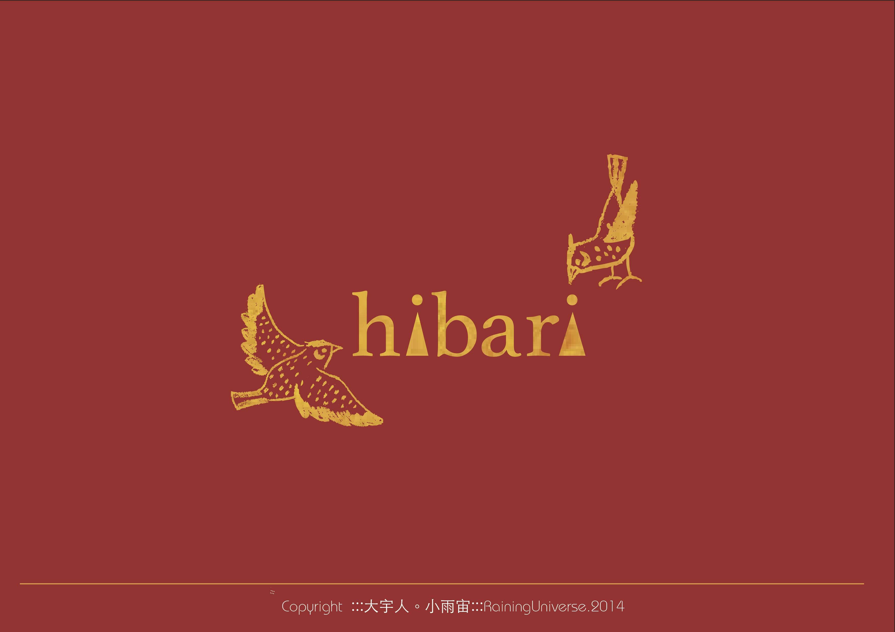 140309hibari-01